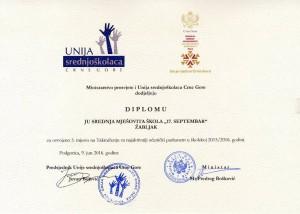 Unija Sred diploma503